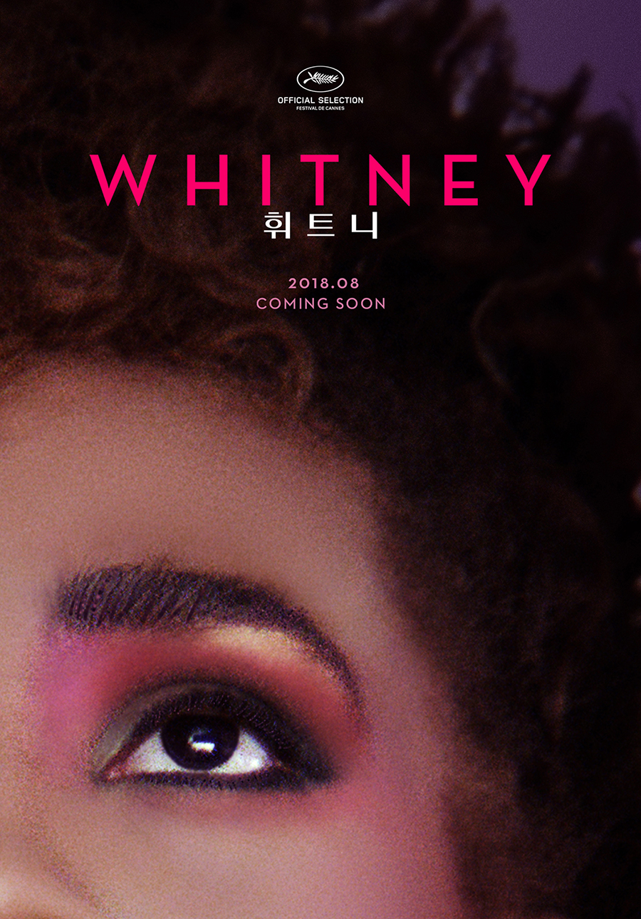 Whitney_TS POSTER_EYES