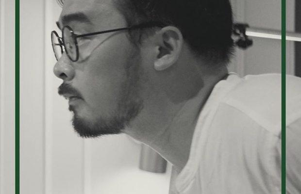 대림 전시 포스터 이원준 감독