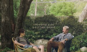 teaser_poster