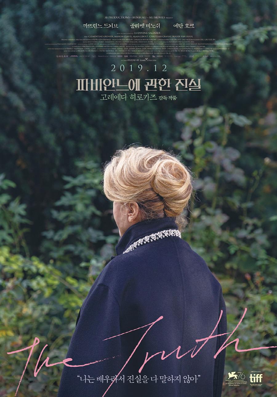 티저 패밀리 포스터_01
