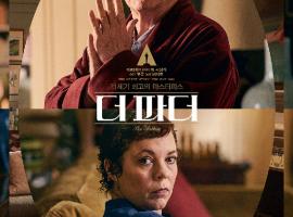 main_poster-1