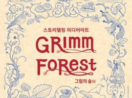 GrimmForest_poster